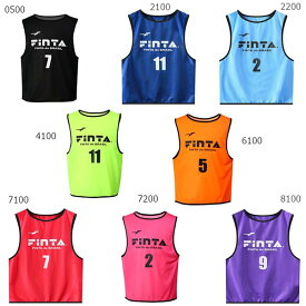フィンタ FINTA ジュニア キッズ ビブス 番号2~11 10枚セット サッカー バスケ FT6555