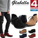 グラベラ glabella メンズ チャッカブーツ デザートブーツ スエードブーツ ひも靴 カジュアルシューズ GLBB-003