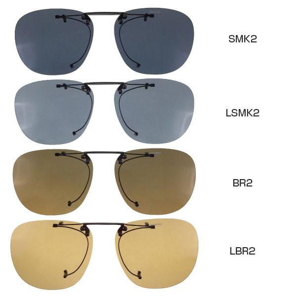 スワンズ SWANS メンズ レディース クリップオン Clip On 全4色 サングラス 跳ね上げ 眼鏡装着 SCP-5