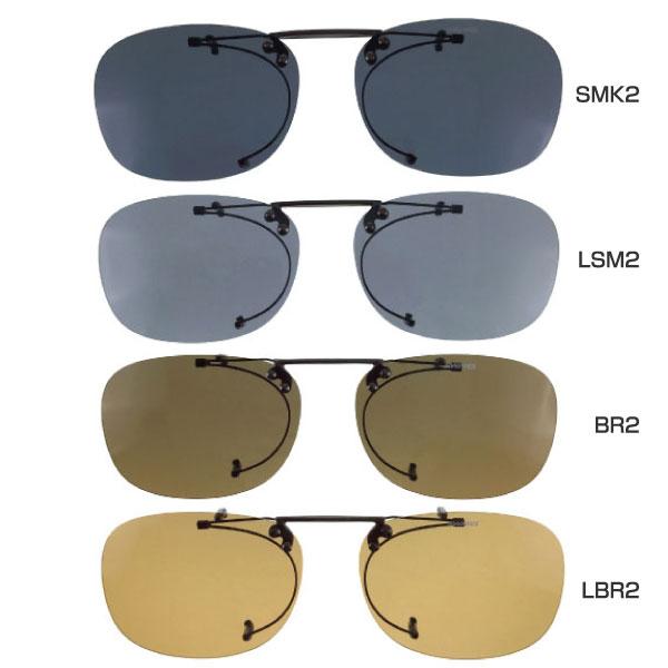 スワンズ SWANS メンズ レディース クリップオン Clip On 全4色 サングラス 跳ね上げ 眼鏡装着 SCP-2