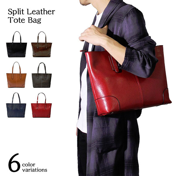 エー・エム・エス A.M.S. メンズ レディース スプリットレザー 牛床革 トートバッグ バッグ 鞄 カジュアルバッグ ビジネス ABG-3001