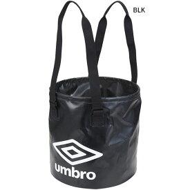 アンブロ UMBRO メンズ レディース 折りたたみ防水バケツ バッグ 鞄 UUAMJX81