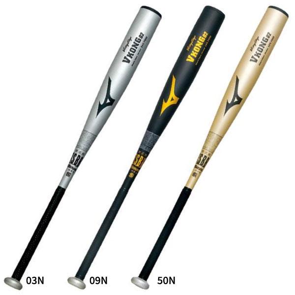軟式用 金属製 ミズノ Mizuno メンズ レディース ビクトリーステージ Vコング02 野球 軟式バット 2TR43320 2TR43330 2TR43340
