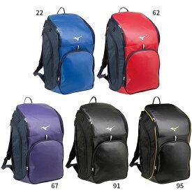 ミズノ Mizuno メンズ レディース ジュニア チームバックパック40 サッカー フットサルバッグ 鞄 リュックサック デイパック バッグ 33JD9104