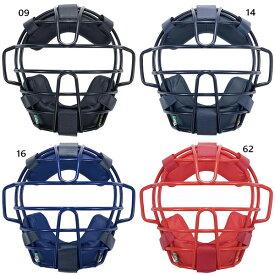 ミズノ Mizuno メンズ レディース 軟式 審判員用マスク 野球 野球用品 防具 1DJQR120