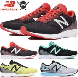 7b0d32eaaf1dc 2E幅 ニューバランス New Balance メンズ レディース ハンゾウ トレーニング 半蔵 NB HANZO v2 T ジョギング マラソン