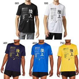 アシックス asics メンズ プリントショートスリーブトップ ジョギング マラソン ランニング ウェア トップス 半袖Tシャツ 2091A181
