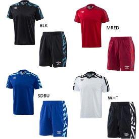 上下セット アンブロ UMBRO メンズ TRプラシャツ パンツSET サッカーウェア フットサルウェア トップス ボトムス セットアップ UUUPJH20