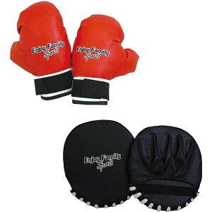 メンズ レディース ジュニア 親子ボクシングセット エンジョイファミリー Enjoy Family スポーツ ボクシング グローブ ミット サクライ貿易 SAKURAI EFS-141