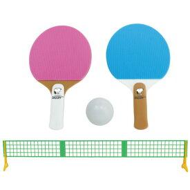 サクライ貿易 SAKURAI メンズ レディース ジュニア スヌーピー ミニ卓球セット 卓球用品 ピンポン おもちゃ 子供 子ども 遊び 家族 室内 屋内 家 部屋 スポーツ SN-107