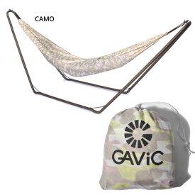 ガビック GAViC メンズ レディース ジュニア シングル アドベンチャー ハンモック SINGLE ADVENTURE HAMMOCK アウトドア用品 一人用 迷彩柄 GC2002
