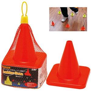 メンズ レディース ジュニア トレーニングコーン ラダーコーン Ladder-Cone 野球 サッカー スポーツ 練習用具 マーカーコーン 6個セット ユニックス unix BX81-85