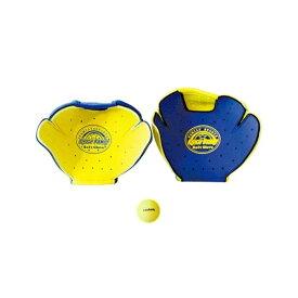 サクライ貿易 SAKURAI メンズ レディース ジュニア エンジョイファミリー どこでもキャッチ 野球 親子 キャッチボール スポーツ 玩具 おもちゃ EFS-222