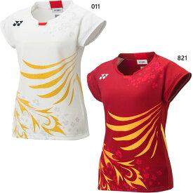 レディース ゲームシャツ フィットシャツ テニス バドミントンウェア トップス 半袖Tシャツ 涼感 ベリークール ナショナルチームモデル ヨネックス YONEX 20567