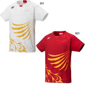メンズ ゲームシャツ フィットスタイル テニス バドミントンウェア トップス 半袖Tシャツ 涼感 ベリークール ナショナルチームモデル ヨネックス YONEX 10380