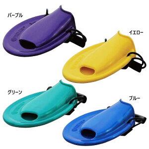 ジュニア キッズ トライタンフィン TRITANFINS 水泳用品 練習用品 トレーニングフィン ソルテックスイム SOLTEC SWIM 2011021