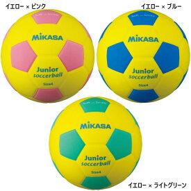 ジュニア キッズ スマイルサッカー スマイルサッカーボール サッカーボール 軽量4号 ミカサ MIKASA SF4JYBL SF4JYLG SF4JYP