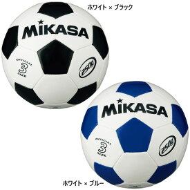 ジュニア キッズ 小学校低学年児童 サッカーボール 軽量球3号 250g ミカサ MIKASA SVC303WB SVC303WBK