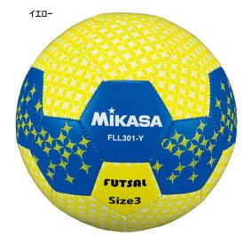 ジュニア キッズ フットサルボール 小学生用 小学校用 フットサル 3号球 ミカサ MIKASA FLL301Y