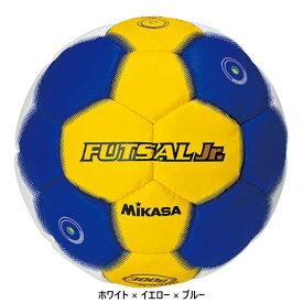 ジュニア キッズ フットサルボール 小学生用 小学校用 FLL300-WBY 300g フットサル ソフトタイプ ミカサ MIKASA FLL300WBY