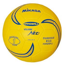 ジュニア キッズ 練習球 軽量球 ハンドボール 1号球 ミカサ MIKASA HVN110SB