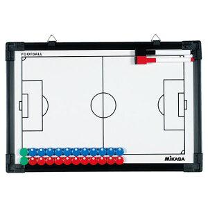 メンズ レディース サッカー作戦盤 SB-F サッカー用品 作戦ボード ミカサ MIKASA SBF