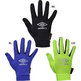 ジュニア キッズ 冷GRABシリーズ Jr.クーリンググローブ サッカー用品 手袋 接触冷感 吸水速乾 UVカット UPF15 アンブロ UMBRO UUDPJD00