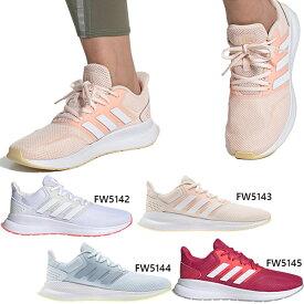 2E幅 アディダス adidas レディース ファルコンラン FALCONRUN W ジョギング マラソン ランニングシューズ スニーカー FW5142 FW5143 FW5144 FW5145