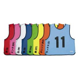 10枚セット エバニュー EVERNEW メンズ レディース ビブス ゲームベスト 11-20番 スポーツ 学校体育 運動会 部活 トレーニング レクリエーション EKA902