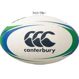 メンズ レディース ラグビーボール 3号球 ボール カンタベリー canterbury AA00847