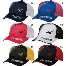 メンズ レディース オールジャパン ALL JAPANキャップ グラデーション テニス用品 帽子 スナップバック ミズノ Mizuno 62JW0X53