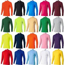 メンズ ストレッチ カラー インナーシャツ アンダーウェア スポーツインナー サッカーウェア フットサルウェア トップス ニューバランス New Balance JMTF7380