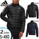 メンズ エッセンシャルズ ダウンジャケット Essentials Down Jacket アウター トップス カジュアルウェア 長袖 軽くて暖か フルジップ アディダス adidas IZG13