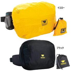 メンズ レディース レインカバー ツアー用 TOUR 専用 雨具 防水 鞄 バッグ カバー 雨よけ マウンテンスミス Mountainsmith 40069