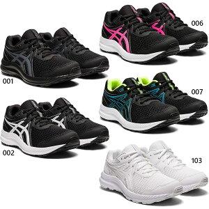 ジュニア キッズ コンテンド CONTEND 7 GS ジョギング マラソン ランニングシューズ スニーカー 運動靴 紐靴 アシックス asics 1014A192