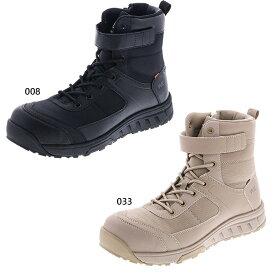 メンズ 安全靴 ハイカット セーフティスニーカー プロテクティブスニーカー ワークシューズ 反射材 耐久 消臭 フレキシブル テクシーワークス texcy WX-0009