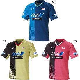 メンズ レディース レプリカシャツ 2020卓球女子日本代表モデル 卓球ウェア トップス ミズノ Mizuno 82JA0Z11