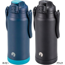 メンズ レディース 直飲み 保冷 HD ダイレクトドリンクボトル スポーツドリンク対応 水筒 マグボトル 2300ml キャプテンスタッグ CAPTAIN STAG UE-3500 UE-3501