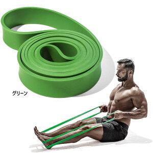 メンズ レディース フィットネス ストレッチ用 筋肉質バンド トレーニング バンド ダイエット 筋トレ スーパーハード サクライ貿易 SAKURAI 54166