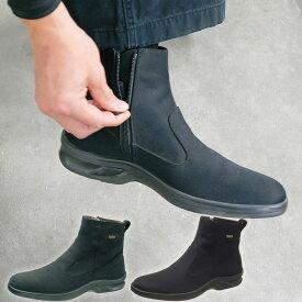 メンズ トップドライ ゴアテックス ショートブーツ TDY3835 カジュアルシューズ 防水 撥水 レインブーツ 長靴 晴雨両用 アサヒシューズ asahi shoes AF38351 AF38359