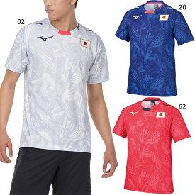 メンズ レディース 応援Tシャツ フィットネス トレーニングウェア トップス 半袖 ミズノ Mizuno 32MA0505