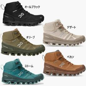 レディース クラウドロック ウォータプルーフ Cloudrock Waterproof 登山靴 トレッキングシューズ ハイキング 防水 ミッドカット オン ON 23.99245 23.99548