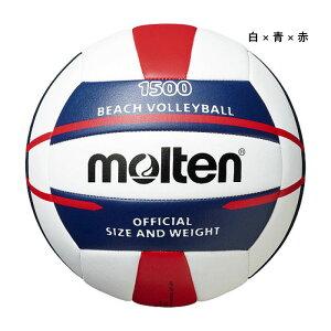 メンズ レディース ビーチバレーボール ビーチバレー ボール 5号球 モルテン molten V5B1500WN