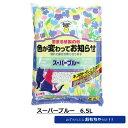 猫砂 紙砂 固まる 色が変わる スーパーブルー 6.5L