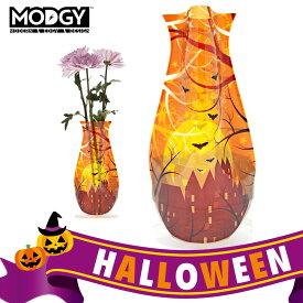 ハロウィン ギフト インテリア 花瓶 テイクアウト ディナー おしゃれ フラワーベース MODGY ハロウィーン