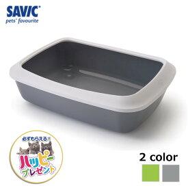 猫トイレ 大きい 大型 本体 ネコトイレ おしゃれ SAVIC(サヴィッチ) アイリス50 ホワイト/グレー