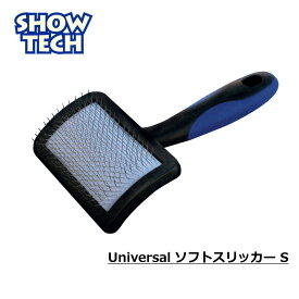 送料無料!プロトリマー愛用 スリッカーブラシ SHOWTECH ショーテック ユニバーサル ソフトスリッカーS ( SHOW TECH Universal ソフトスリッカー S )