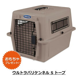 【Petmate正規代理店】ウルトラバリケンネル S トープ 15lbs (6.8 Kg) バリケン 100