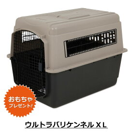 【Petmate正規代理店】ウルトラバリケンネル XL【必ずもらえる! おもちゃ付き!!】70-90 lbs (31.7-40.8 Kg) バリケン 500