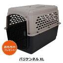 【Petmate正規代理店】バリケンネル XL【必ずもらえる! おもちゃ付き!!】70-90 lbs (31.7-40.8 Kg)